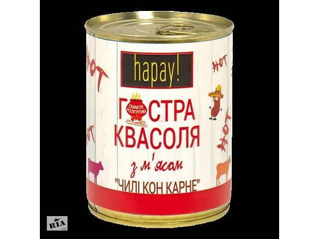 Гостра квасоля Hapay™ з м'ясом Чилі кон карне з/б 340г Zdorovo (HAP-я0000003385)- объявление о продаже  в Киеве