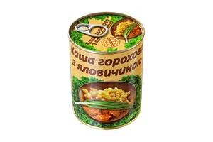 Каша гороховая с говядиной L'appetit 350 г (4820177070172)