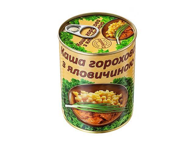бу Каша гороховая с говядиной L'appetit 350 г (4820177070172) в Киеве