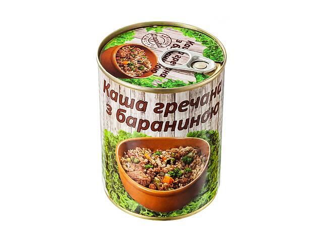 продам Каша гречневая с бараниной L'appetit 340 г (4820021840401) бу в Киеве