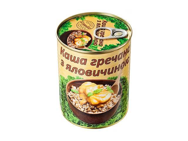 Каша гречневая с говядиной L'appetit 340 г (4820177070240)- объявление о продаже  в Киеве