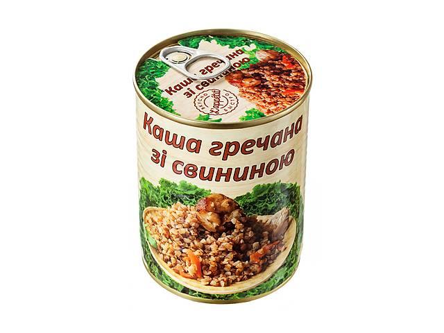 Каша гречневая со свининой L'appetit 340 г (4820177070073)- объявление о продаже  в Киеве