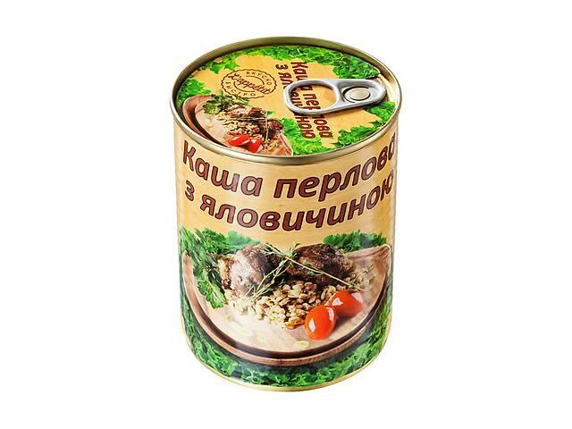 продам Каша перловая с говядиной L'appetit 340 г (4820177070257) бу в Киеве