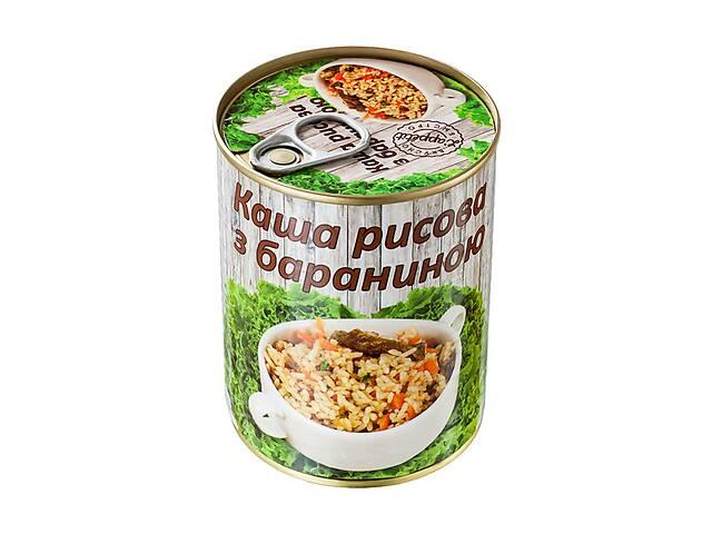 продам Каша рисовая с бараниной L'appetit 340 г (4820021840326) бу в Киеве