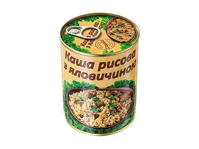 Каша рисовая с говядиной L'appetit 340 г (4820177070165)- объявление о продаже  в Киеве
