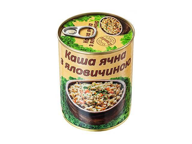 купить бу Каша ячневая с говядиной L'appetit 340 г (4820177070189) в Киеве