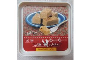 Халва тахини с кунжутными зернами