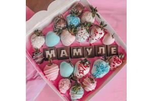 Клубника в шоколаде подарок маме на день матери Киев