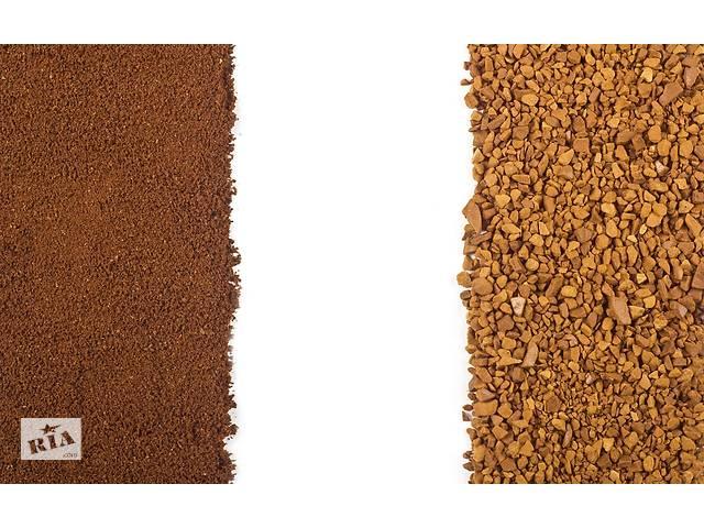 бу Кофе 100% Арабика растворимый сублимированный весовой и фасованный купить оптом в Украине от импортёра и производителя в Киеве