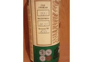 """Коллекционное вино """"Днестровское столовое"""" 1975 года"""