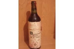 Коллекционное вино Trandafirul Moldavei 1987 года