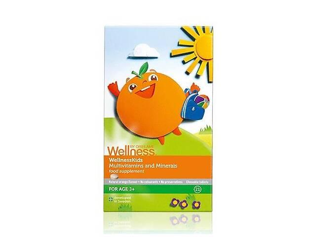 продам Комплекс «Мультивитамины и минералы» для детей бу в Драбове