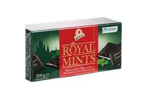 Конфеты Шоколадные С Мятной Начинкой Royal Mints, Halloren, 200 Г