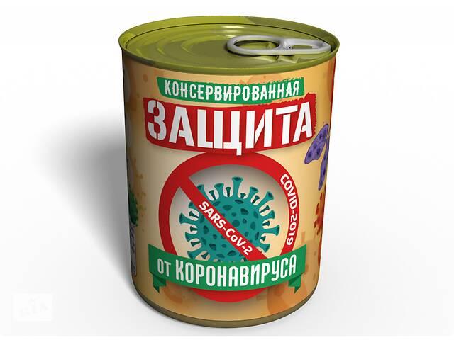 продам Консервированный подарок Memorable SARS-CoV-2 Трехслойная маска/ салфетки/ антисептическое средство/ мыло (COVID-2019) бу в Киеве