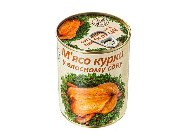 Куриное мясо в собственном соку L'appetit 340 г (4820021840425)- объявление о продаже  в Киеве
