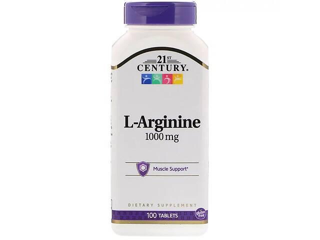 продам L-аргинин 1000 мг 21st Century 100 таблеток (CEN27086) бу в Киеве