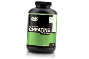 MICRONIZED CREATINE POWDER 600g.