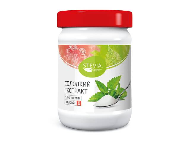 бу Натуральный заменитель сахара Stevia в банке 159 г (4820130350037) в Киеве