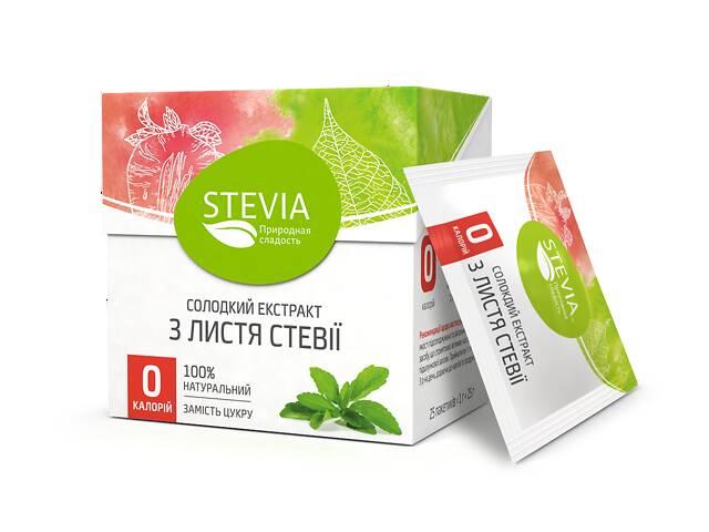 Натуральный заменитель сахара Stevia в стиках 25 г (4820130350020)- объявление о продаже  в Киеве