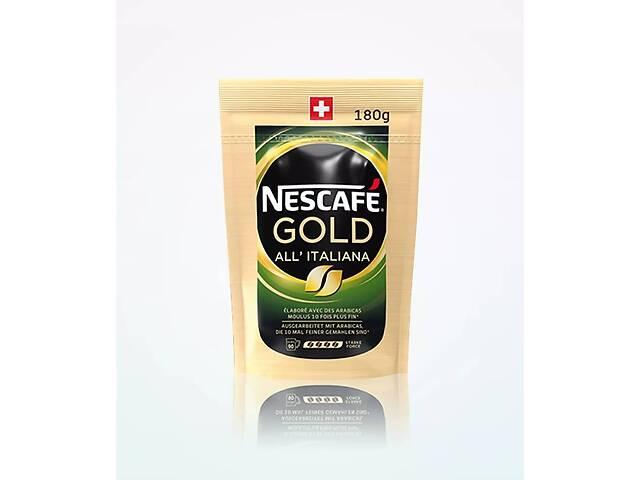 бу Nescafe Gold All´Italiana Швейцарский кофе в Харькове