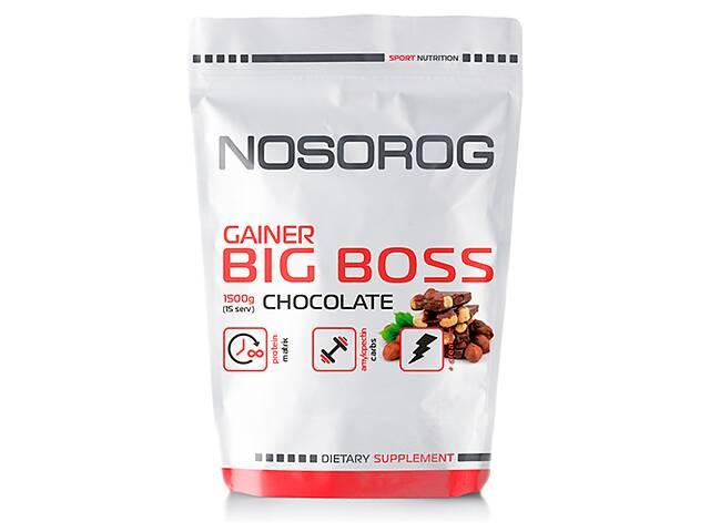 бу Nosorog Big Boss Gainer шоколад, 1500 гр в Мариуполе