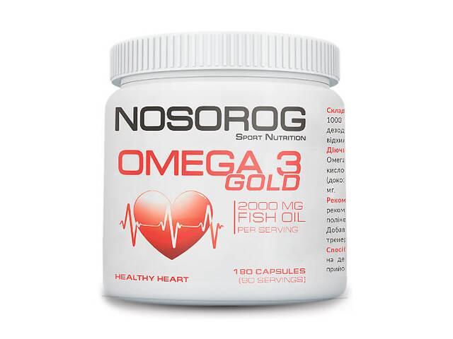 бу Nosorog Omega 3 Gold, 180 капсул в Мариуполе