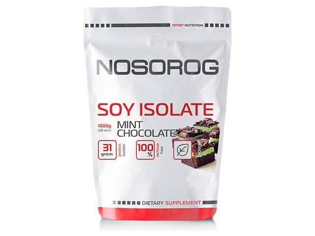 Nosorog Soy Isolate Protein шоколад мята, 1 кг- объявление о продаже  в Мариуполе
