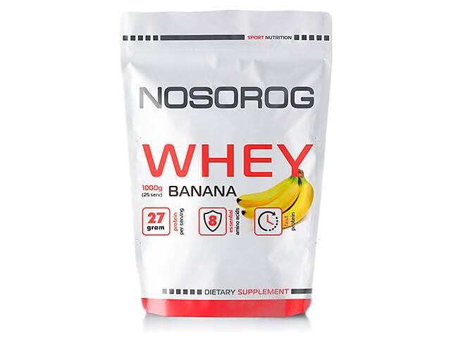 продам Nosorog Whey банан, 1 кг бу в Мариуполе