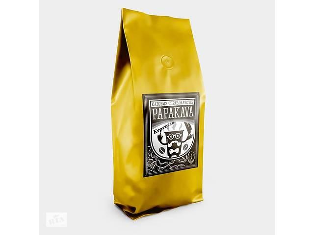 продам PapaKava Espresso бу в Житомире