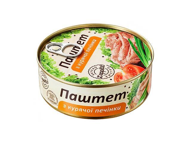 купить бу Паштет L'appetit из куриной печени 240 г (4820177070066) в Киеве