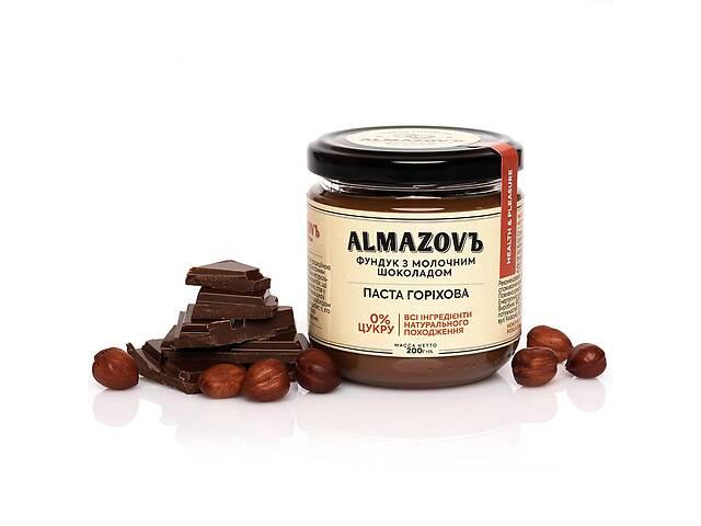 продам Паста фундук с молочным шоколадом Almazovъ 200г бу в Кривом Роге