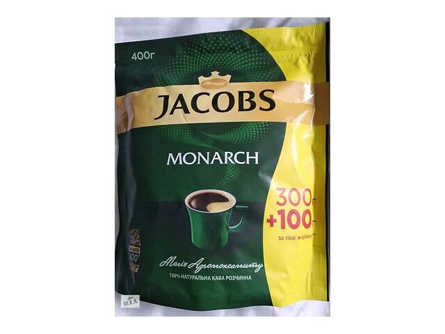 продам Продам Jacobs Monarch бу в Кривом Роге