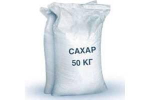 Сахар (мешки 50 кг)