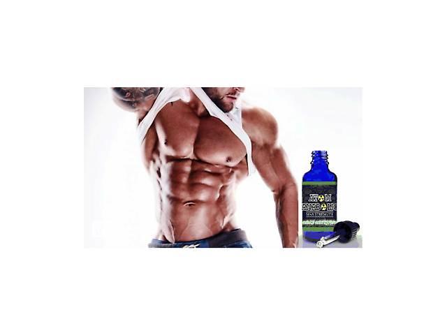 Серум для быстрого набора мышц и сжигания жира