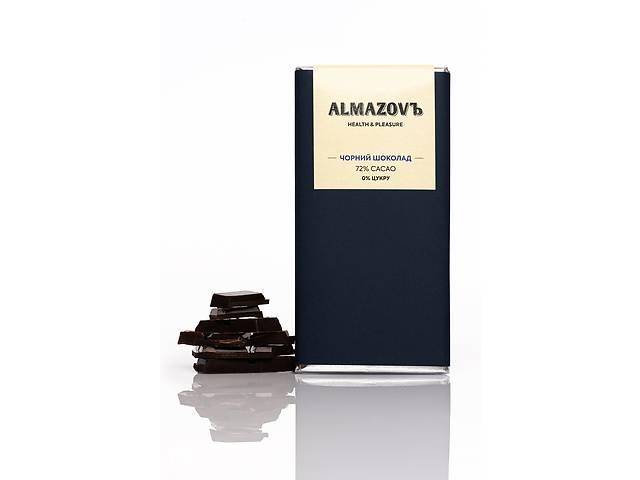 бу Шоколад черный 72%, 80 г, без сахара, Almazovъ в Кривом Роге