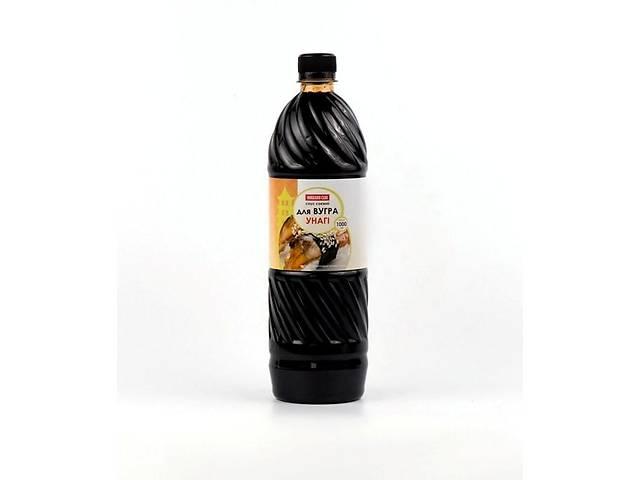 продам Соус соевый Hokkaido Club Унаги для угря 1 л (4820172440390) бу в Киеве