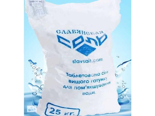 продам Таблетована сіль для фільтрів систем очищення води бу в Кропивницькому (Кіровоград)
