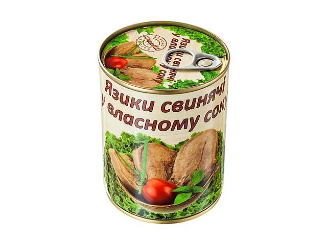 продам Языки свинные L'appetit 340 г (4820177070219) бу в Киеве