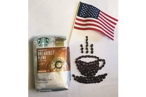 Зерновой Кофе Starbucks Breakfast USA 340г кава Старбакс зерно з америки