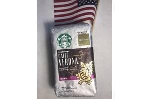 Зерновой кофе Starbucks Verona USA 340г, зернова кава старбакс з сша