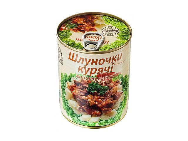 бу Желудочки куриные L'appetit 340 г (4820177070110) в Киеве