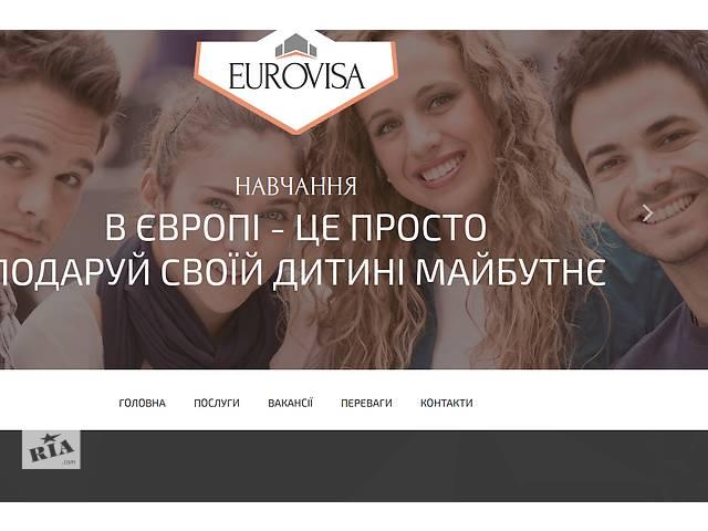 бу Программист, создание сайтов и приложений  в Украине