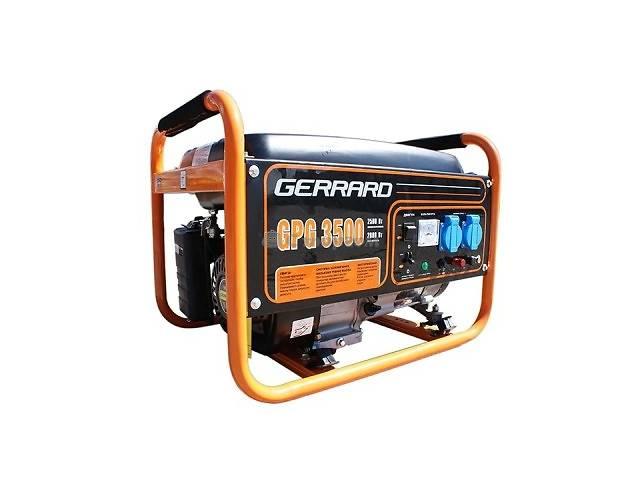 Прокат генератора, 2,5 кВт- объявление о продаже  в Киеве