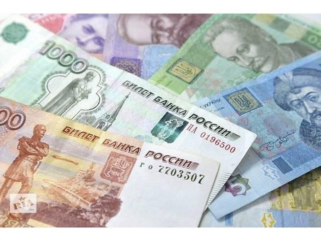 Просмотр  рекламных роликов от компании  wealth-start-business- объявление о продаже   в Украине