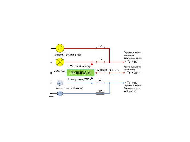 Простой контроллер ДХО для штатных фар «вполнакала»- объявление о продаже  в Одессе
