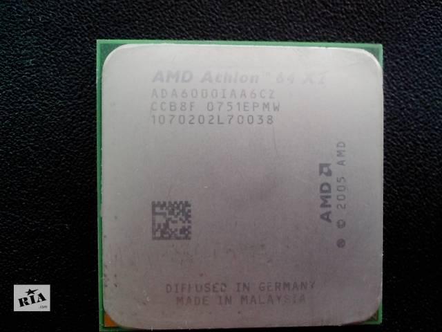 бу Процессоры AMD Athlon 64 X2 6000+ s.AM2 (3000 Mhz) в Никополе (Днепропетровской обл.)