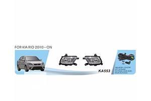 Новые Фары противотуманные Kia Rio