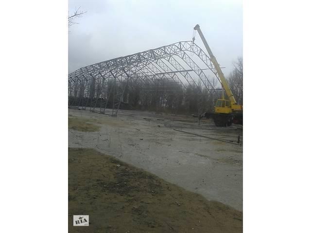 бу Производство и монтаж металлоконструкций любой сложности в Одесской области