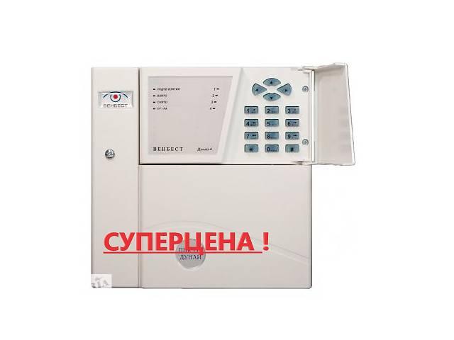 продам Прибор охранно-пожарный «Дунай-4.3.1S бу в Киеве