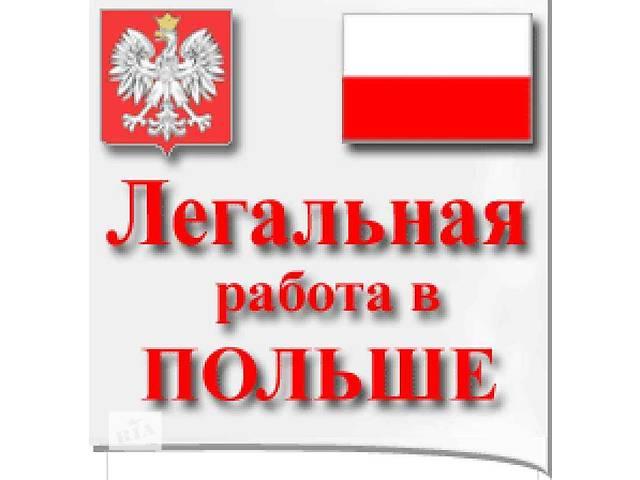 бу Рабочий на упаковку колбасы и сыра в Польшу  в Украине